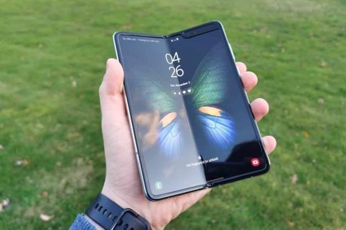 Qué esperar del nuevo Samsung Galaxy Fold 2