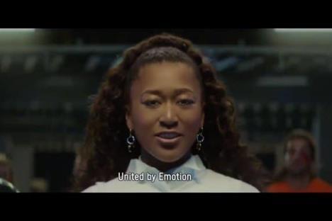 Juegos Olímpicos ya tienen lema, Unidos por la emoción