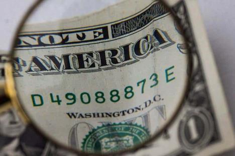 Dólar abre con un alza de 57 centavos; se vende en $24.66