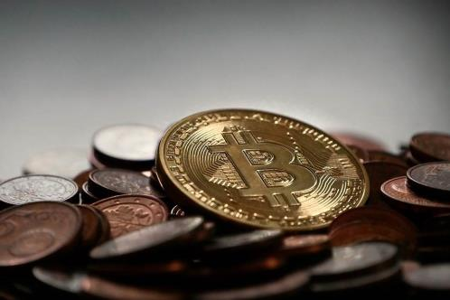 ¿Inviertes en bitcoins?
