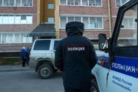 Presumen violencia familiar en tiroteo en Rusia