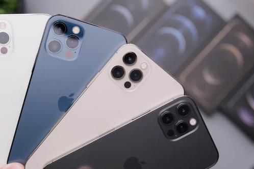 Touch ID bajo la pantalla llegará con el ´iPhone 14´ en 2022